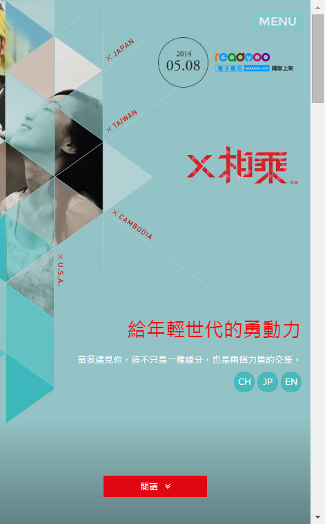Xproject相乘系列