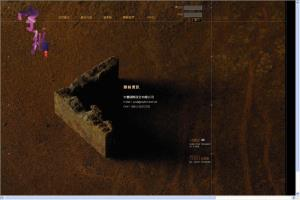 宇張國際設計全球資訊網