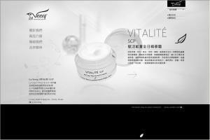 La Veery 醫學美容保養品 官方網站