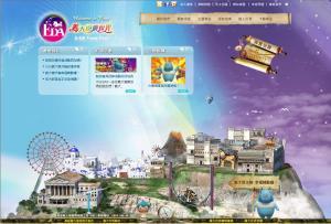 義大遊樂世界官方網站