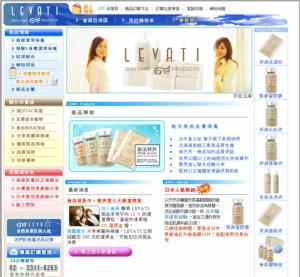 日本 CAC 集團 Lavati購物網