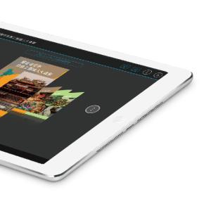 U Book 數位內容出版解決方案 (App)