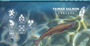 iFish國寶魚電子書