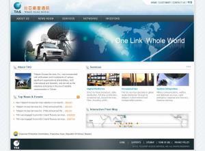 台亞衛星通訊股份有限公司官網 (R2)