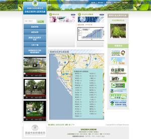 高雄市政府環保局空氣品質淨化區資訊網