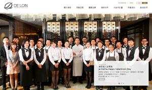 2015年維多利亞集團德朗餐廳官方網站 改版