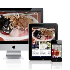 U Web 網站建置多元服務
